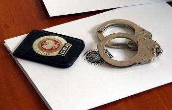 Prawie 2 mln zł łapówek - sprawę bada katowicka prokuratura