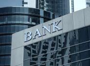 O umowę w banku będzie coraz trudniej