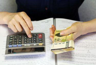 Dobra wiadomość dla osób spłacających kredyt mieszkaniowy
